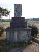 02 圃場整備記念碑DSC04319.JPG