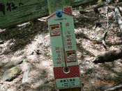 07. 気温は16℃DSC04864.JPG