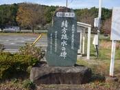 13 緒方疏水の碑DSC04334.JPG