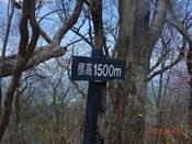 14標高1500m DSC02044.JPG