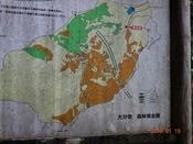 21 作業道入口の標識DSC05324.JPG