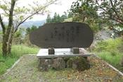 24霊山を謳った詩C+10%DSC00422.jpg