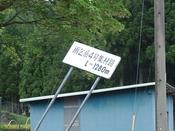 27. 雨乞岳4号集材路DSC04992.jpg