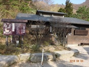 (01) 塚原温泉共同風呂DSC04766.JPG