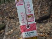 31 気温13℃DSC05271.JPG