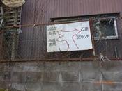 01 道案内DSC0553.JPG