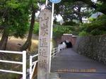 02 IMGP5511山田区近道.jpg