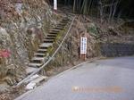 03登山道入り口21%.jpg