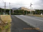 04大平山.jpg