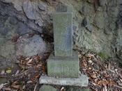 06. 亀石神碑DSC02087.JPG