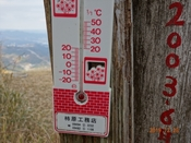 10 気温は5℃DSC06707.JPG