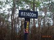 15 宮原DSC05168.JPG