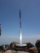 16. 東峰山頂標識DSC04199.JPG
