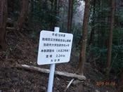 16 A区2号間伐地標識DSC05313.JPG
