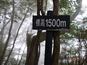 18 1500m標DSC05171.JPG