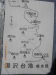 22IMGP6293湯沢台地概念図.JPG