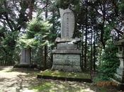 26. 徳を讃える碑DSC05107.JPG