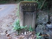 (02) 宮下橋DSC06371.JPG