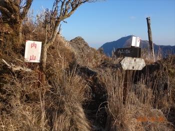 (04) 山頂へDSC07144.JPG