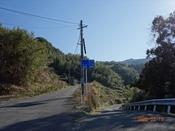 (11) 柳・隠山入口DSC06790.JPG