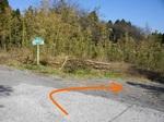 (13)交差を右に林道へ.jpg