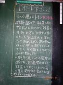 (15) 伝言DSC06549.JPG