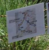 (17-1) 土石流跡trim DSC07793.jpg
