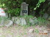 (19) 鍋山の湯入口DSC07526.JPG