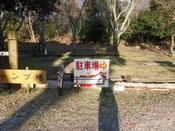 (22) この標識を左へDSC06890.JPG