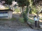 (23) ここを入って山道へDSC06894.JPG