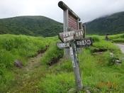 (25) 大船登山道分岐DSC06326.JPG