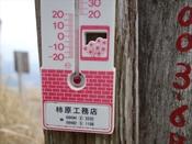 (9) 温度計DSC08290.JPG