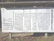 (1) 健男社由来DSC08063L+20C-40.jpg