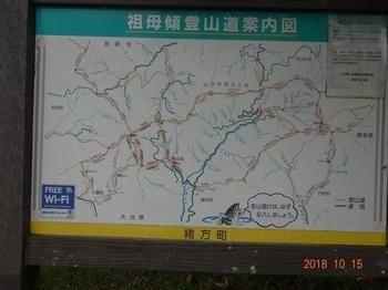 (1) 祖母傾登山道案内図DSC06508.JPG