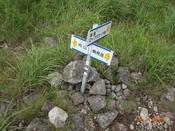 (1) 船底の標識DSC07671.JPG