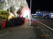 30 杉乃井:光のオブジェDSC04145.JPG