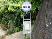 38. バス停「境の谷」DSC05121.JPG