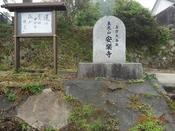 42. 安楽寺DSC05011.JPG