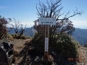 48.山頂標識DSC01381.JPG