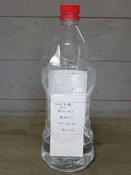 70.tasty水お礼DSC01437.jpg