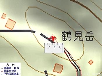 鶴見岳三角点edit.jpg